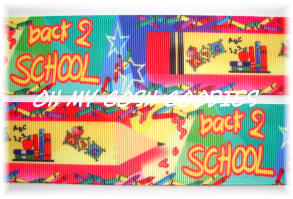 1.5 *SALE* BACK TO SCHOOL - 5 YARDS