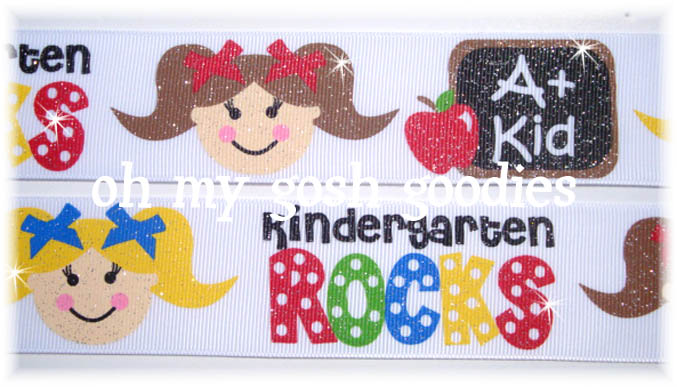 1.5 OOAK GLITTER KINDERGARTEN ROCKS - 5 1/2 REMNANT YARDS
